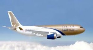 gulf-air-picture