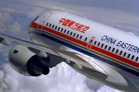 china-eastern-airlines-picture