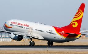 hainan-airlines-picture
