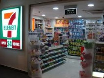 Contact 7-Eleven: Customer service, phone of 7-Eleven | Customer ...