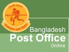 Contact of Bangladesh Post customer service (phone, email