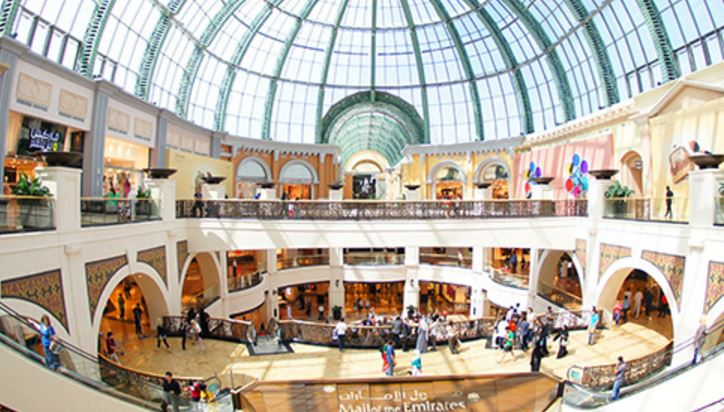 Contact of Mall of the Emirates (phone, address) | Customer