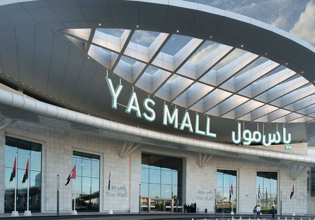 contact of yas mall abu dhabi customer service phone address customer care contacts. Black Bedroom Furniture Sets. Home Design Ideas