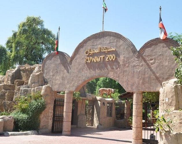 Contact of Kuwait Zoo (phone, address) | Customer Care Contacts