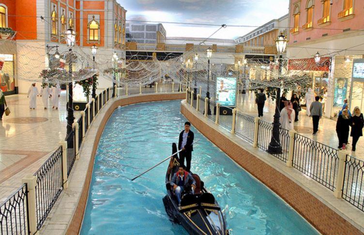 Contact of Villaggio Mall, Doha (phone, address ...