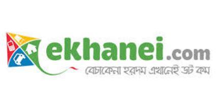 Contact of Ekhanei customer service (phone, email